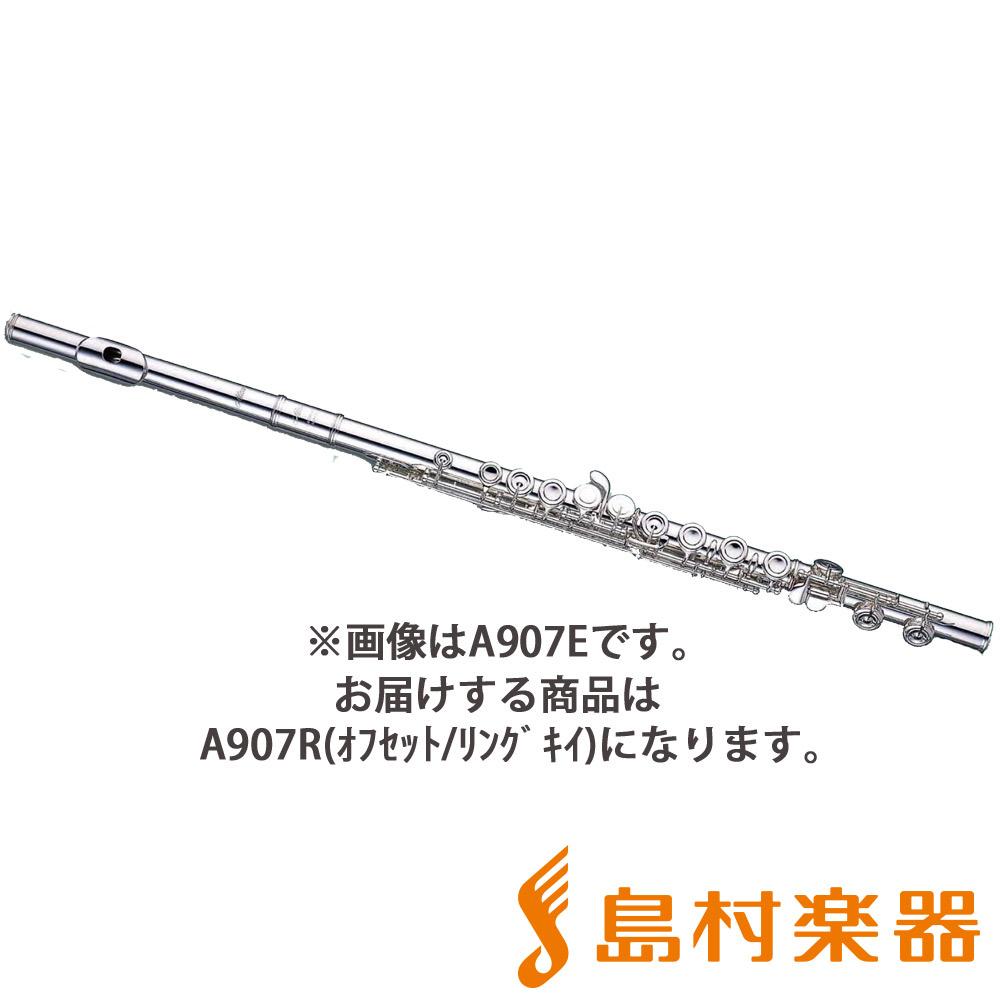 日本最大の Altus A907R C足部管/OFFSET フルート C足部管 オフセット オフセット リングキイ【アルタス リングキイ】, スマク:e0f816fd --- totem-info.com