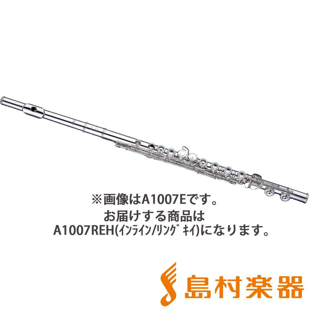 Altus A1007REH/INLINE フルート H足部管 インライン リングキイ Eメカ付 【アルタス】