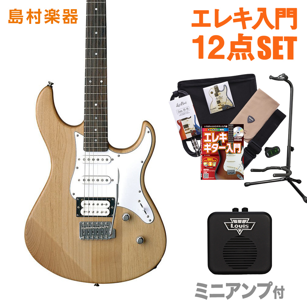 YAMAHA PACIFICA112V YNS(イエローナチュラルサテン) ミニアンプセット エレキギター 初心者 セット エレキギター 【ヤマハ】