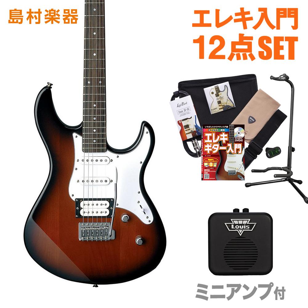 YAMAHA PACIFICA112V OVS(オールドバイオリンサンバースト) ミニアンプセット エレキギター 初心者 セット 【ヤマハ】