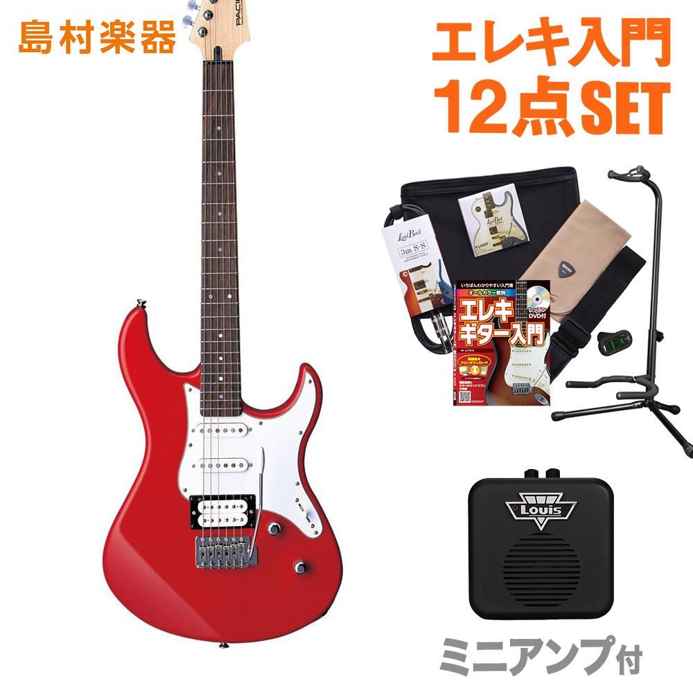 YAMAHA PACIFICA112V RBR(ラズベリーレッド) ミニアンプセット エレキギター 初心者セット 【ヤマハ】