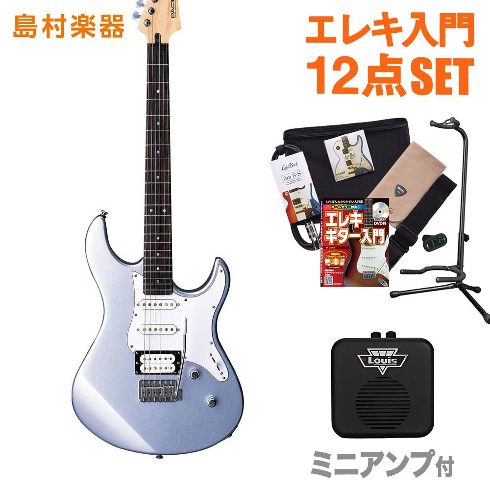 YAMAHA PACIFICA112V SL(シルバー) ミニアンプセット エレキギター 初心者セット 【ヤマハ】