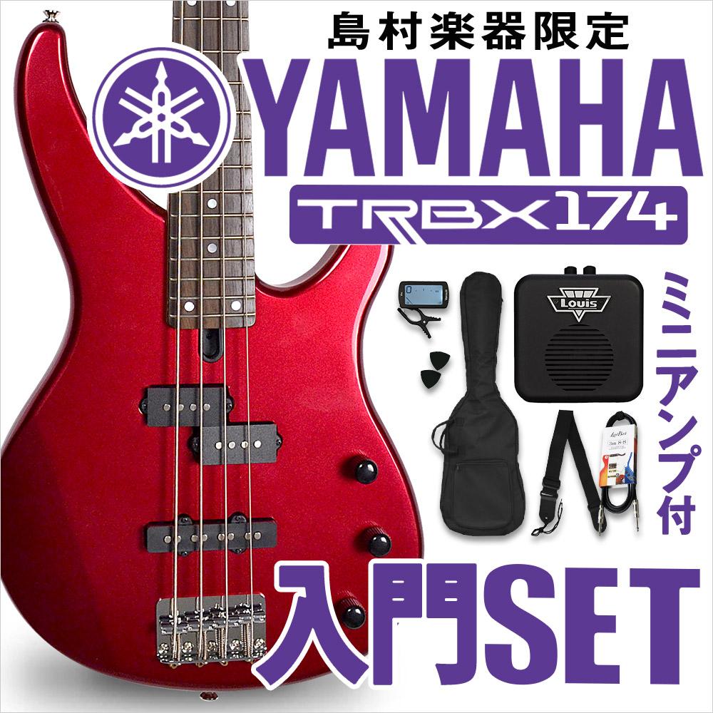 YAMAHA TRBX174 RM ミニアンプセット ベース 初心者 セット 【ヤマハ】【オンラインストア限定】