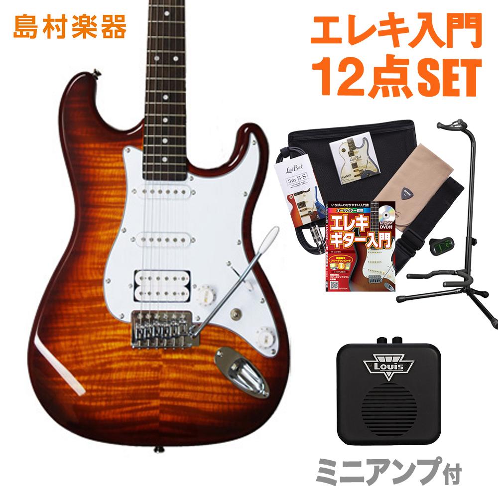 BUSKER'S BST-3H/FM HB ミニアンプセット エレキギター 初心者 セット 【バスカーズ】