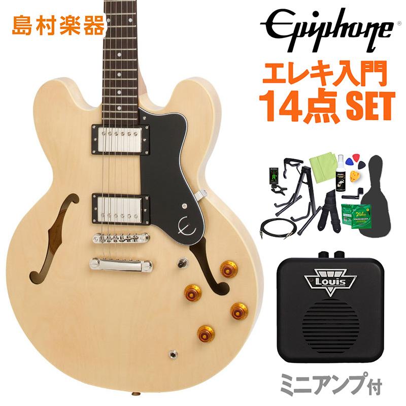 Epiphone Dot Natural エレキギター 初心者14点セット ミニアンプ付き ドット セミアコ 【エピフォン】【オンラインストア限定】
