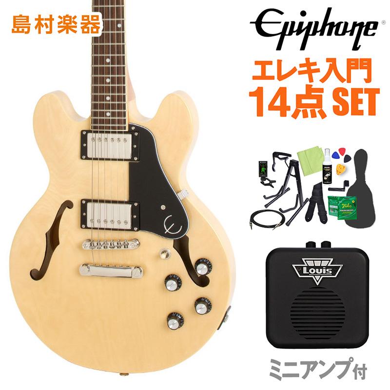 Epiphone ES-339 Pro Natural エレキギター 初心者14点セット ミニアンプ付き セミアコ 【エピフォン】【オンラインストア限定】