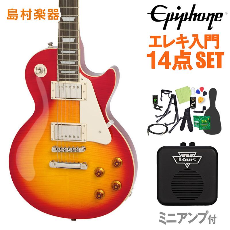 Epiphone Les Paul Standard PlusTop PRO Heritage Cherry Sunburst エレキギター 初心者14点セット ミニアンプ付き レスポール 【エピフォン】【オンラインストア限定】