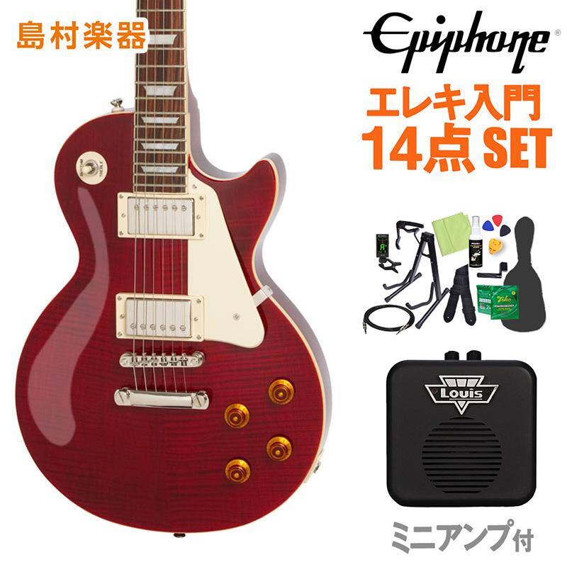 Epiphone Les Paul Standard PlusTop PRO Wine Red エレキギター 初心者14点セット ミニアンプ付き レスポール 【エピフォン】【オンラインストア限定】