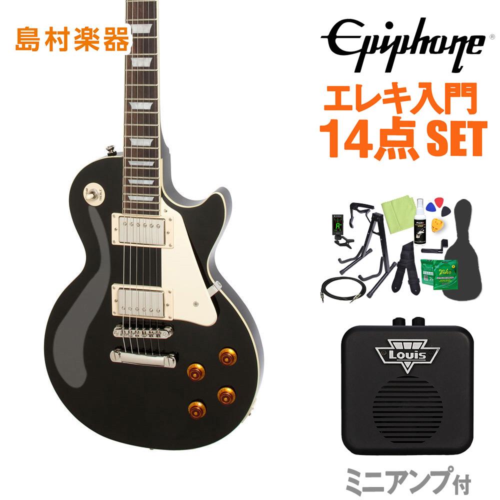 Epiphone Les Paul Standard Ebony エレキギター 初心者14点セット ミニアンプ付き レスポール 【エピフォン】【オンラインストア限定】