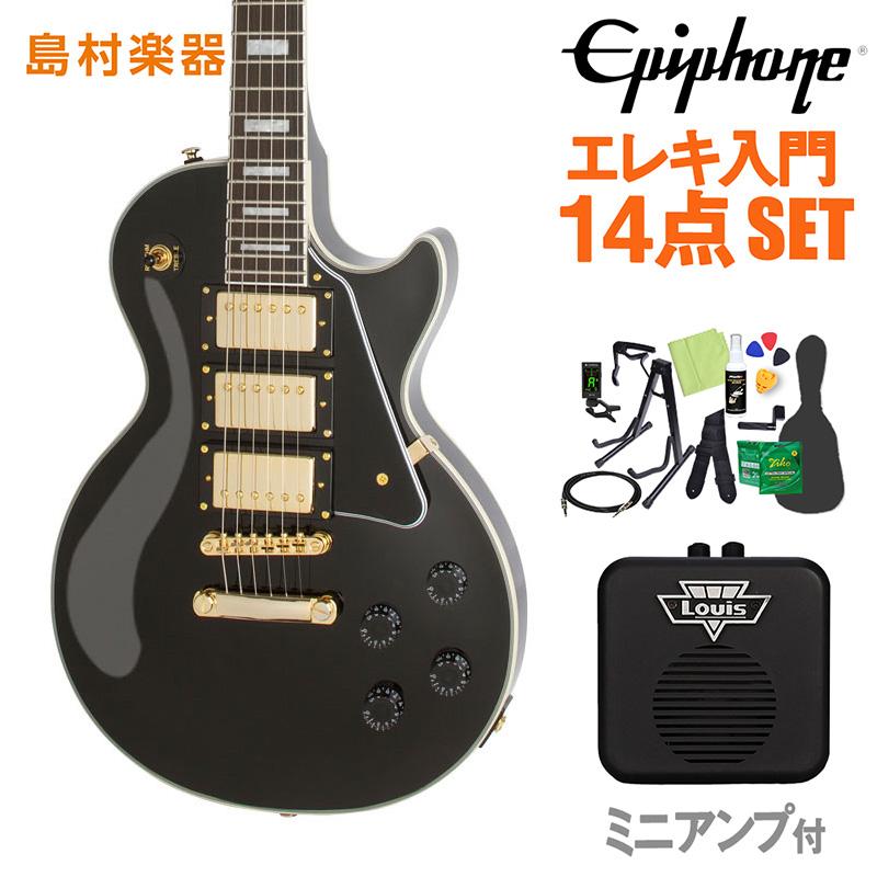 Epiphone Les Paul Black Beauty 3 Ebony エレキギター 初心者14点セット ミニアンプ付き レスポール 【エピフォン】【オンラインストア限定】