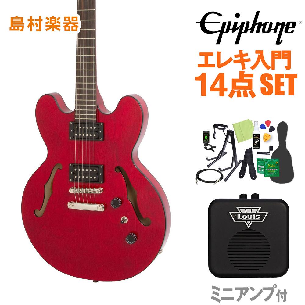 Epiphone Dot Studio Cherry エレキギター 初心者14点セット ミニアンプ付き ドットスタジオ セミアコ 【エピフォン】【オンラインストア限定】