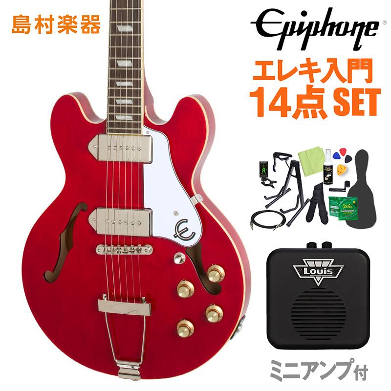 Epiphone Casino Coupe Cherry エレキギター 初心者14点セット ミニアンプ付き カジノクーペ フルアコ 【エピフォン】【オンラインストア限定】