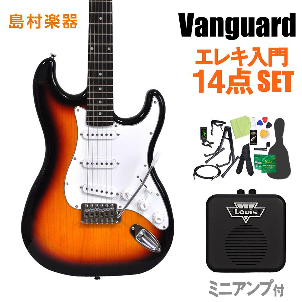 Vanguard VST-01 3TS エレキギター 初心者14点セット 【ミニアンプ付き】 【バンガード】【オンラインストア限定】