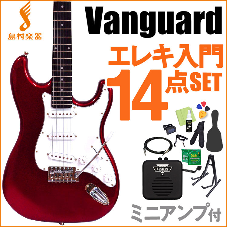 Vanguard VST-01 CAR エレキギター 初心者14点セット 【ミニアンプ付き】 【バンガード】【オンラインストア限定】