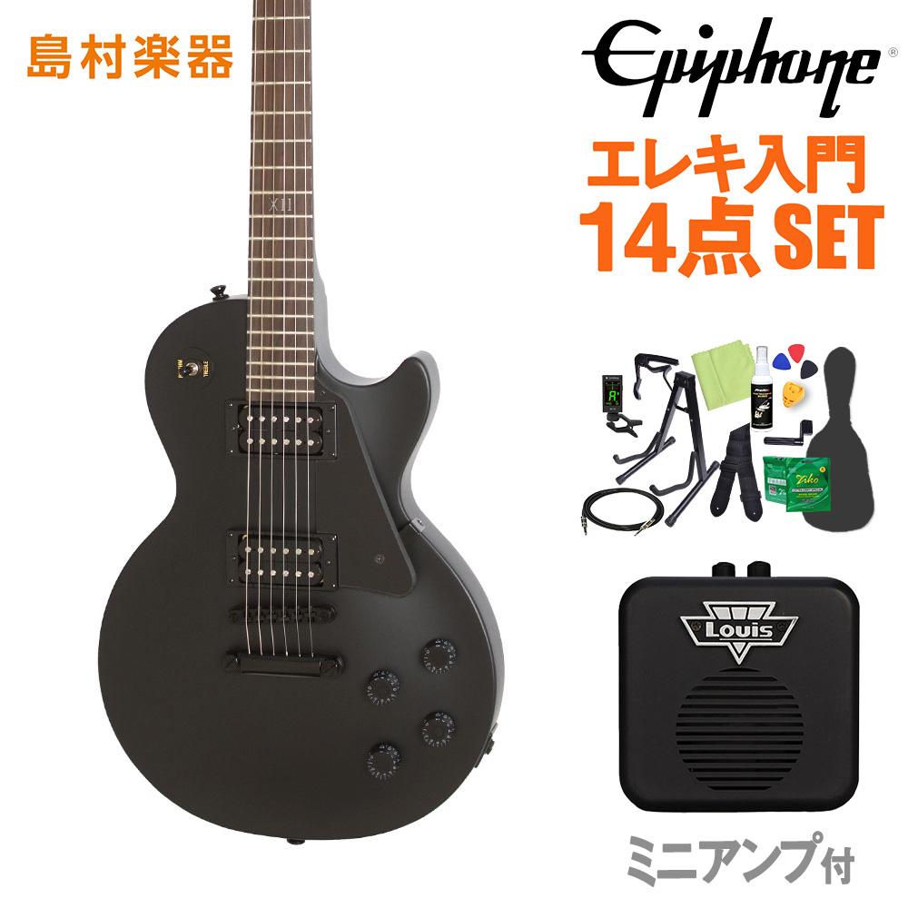 Epiphone Goth Les Paul Studio PB(ピッチブラック) エレキギター 初心者14点セット ミニアンプ付き レスポール 【エピフォン】【オンラインストア限定】