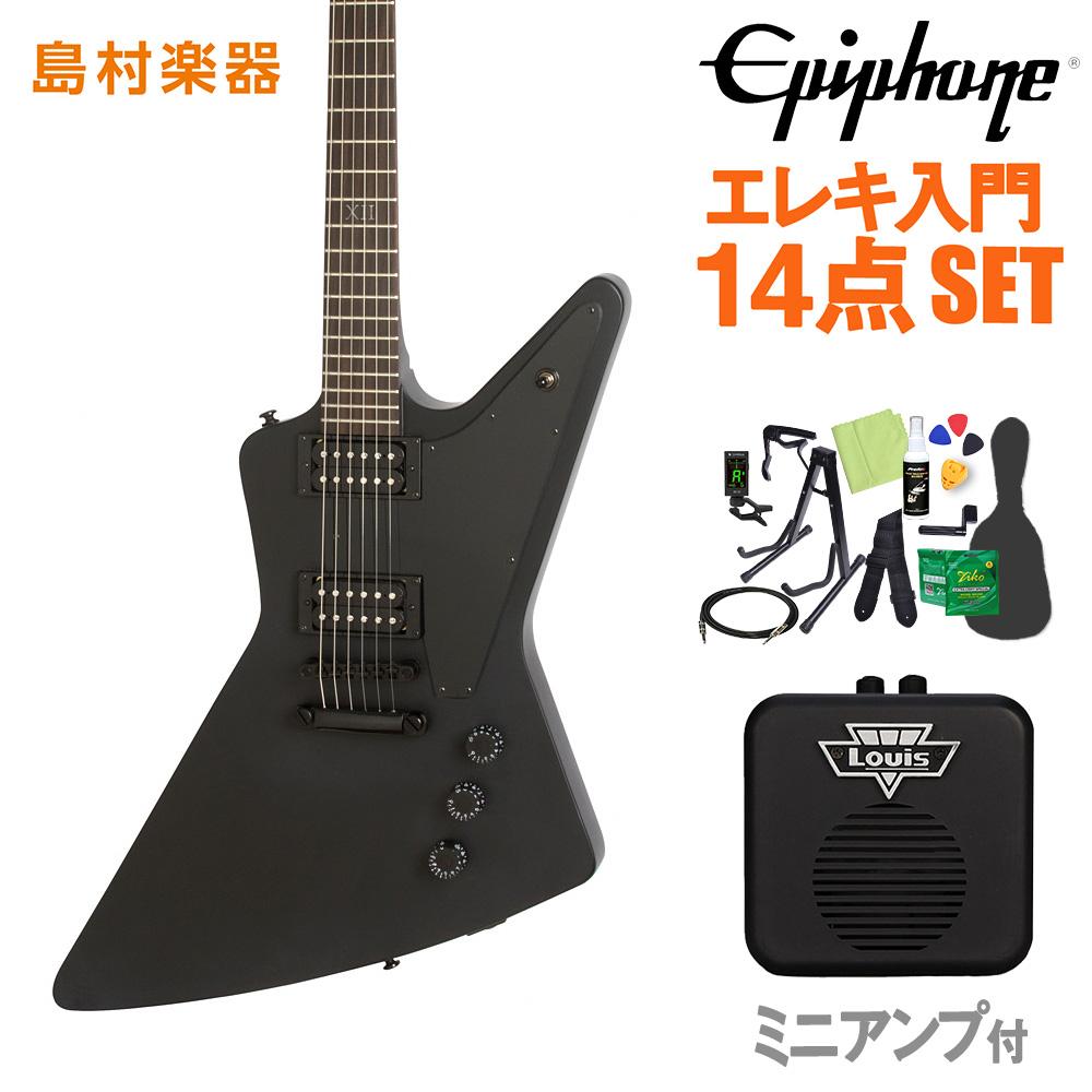 Epiphone 1984 Explorer EX EMG EB(エボニー) エレキギター 初心者14点セット ミニアンプ付き エクスプローラー 【エピフォン】【オンラインストア限定】