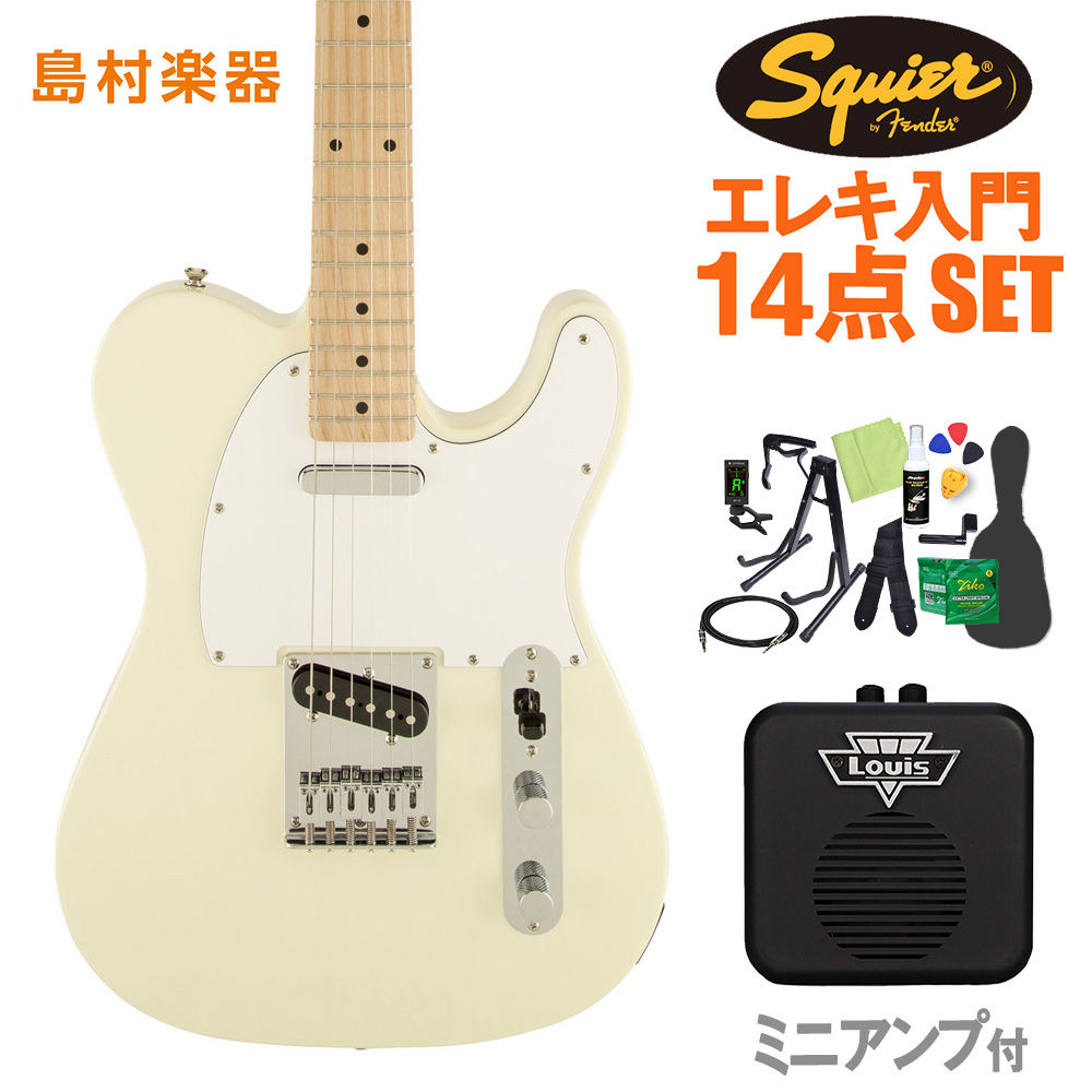 Squier by Fender Affinity Telecaster AWT エレキギター 初心者14点セット 【ミニアンプ付き】 テレキャスター 【スクワイヤー / スクワイア】【オンラインストア限定】