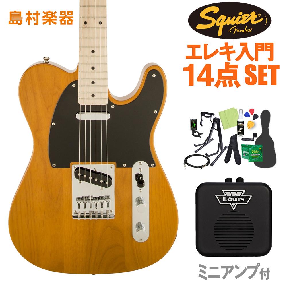 Squier by Fender Affinity Fender Telecaster BTB エレキギター by 初心者14点セット【ミニアンプ付き/】 テレキャスター【スクワイヤー/ スクワイア】【オンラインストア限定】, 100%安い:4624a0e9 --- sunward.msk.ru