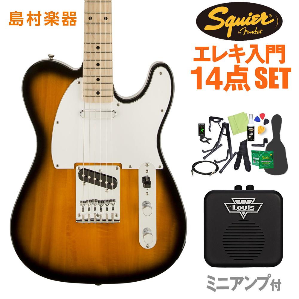 Squier 2TS by Fender Affinity Squier Telecaster/ 2TS エレキギター 初心者14点セット【ミニアンプ付き】 テレキャスター【スクワイヤー/ スクワイア】【オンラインストア限定】, オゴオリシ:9a9f451d --- sunward.msk.ru
