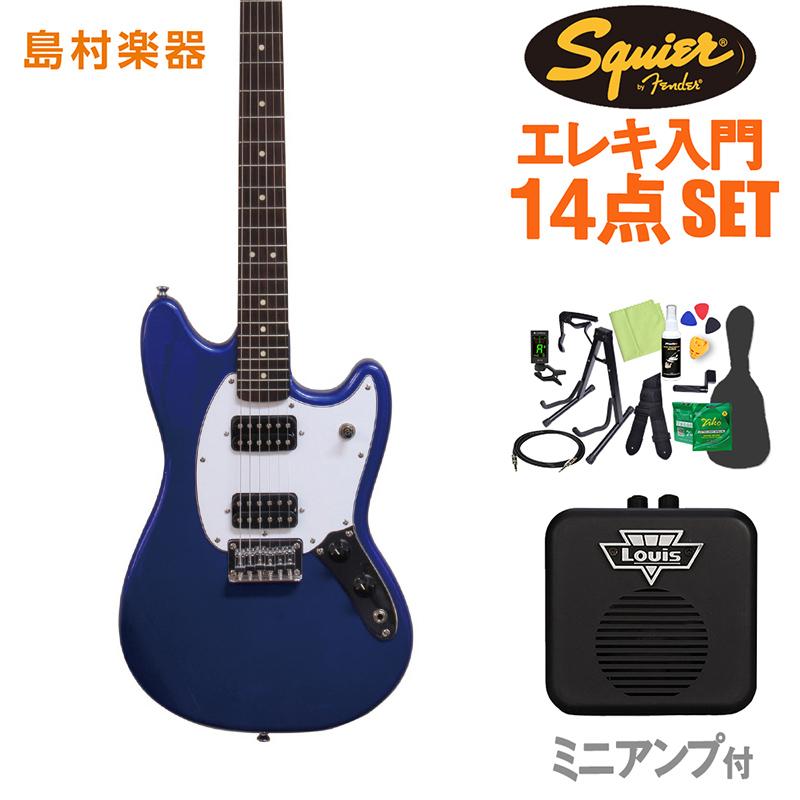 Squier by Fender Bullet Mustang HH IMPB エレキギター 初心者14点セット 【ミニアンプ付き】 ムスタング 【スクワイヤー / スクワイア】【オンラインストア限定】