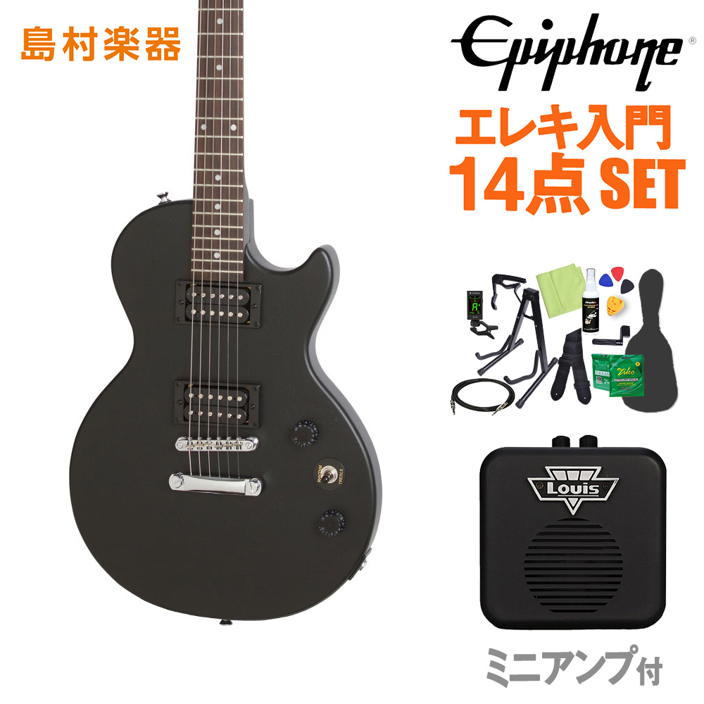 Epiphone Les Paul Special VE Vintage Worn Ebony エレキギター 初心者14点セット ミニアンプ付き レスポール 【エピフォン】【オンラインストア限定】