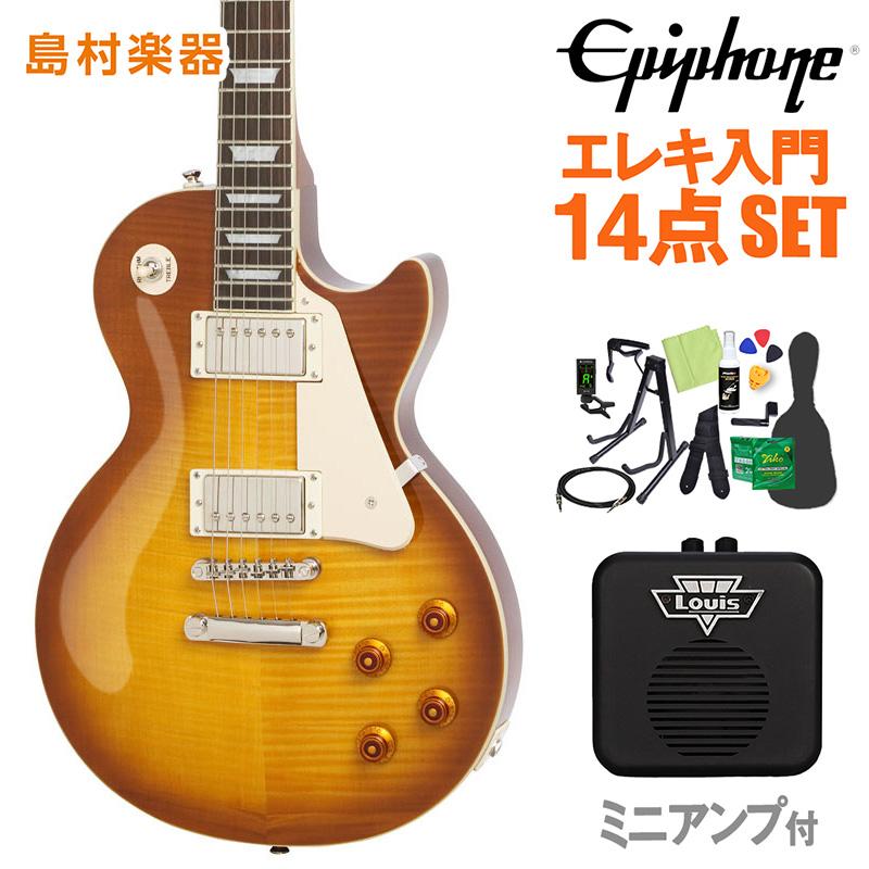 Epiphone Limited Edition Les Paul Standard Plustop PRO Iced Tea エレキギター 初心者14点セット ミニアンプ付き レスポール 【エピフォン】【オンラインストア限定】