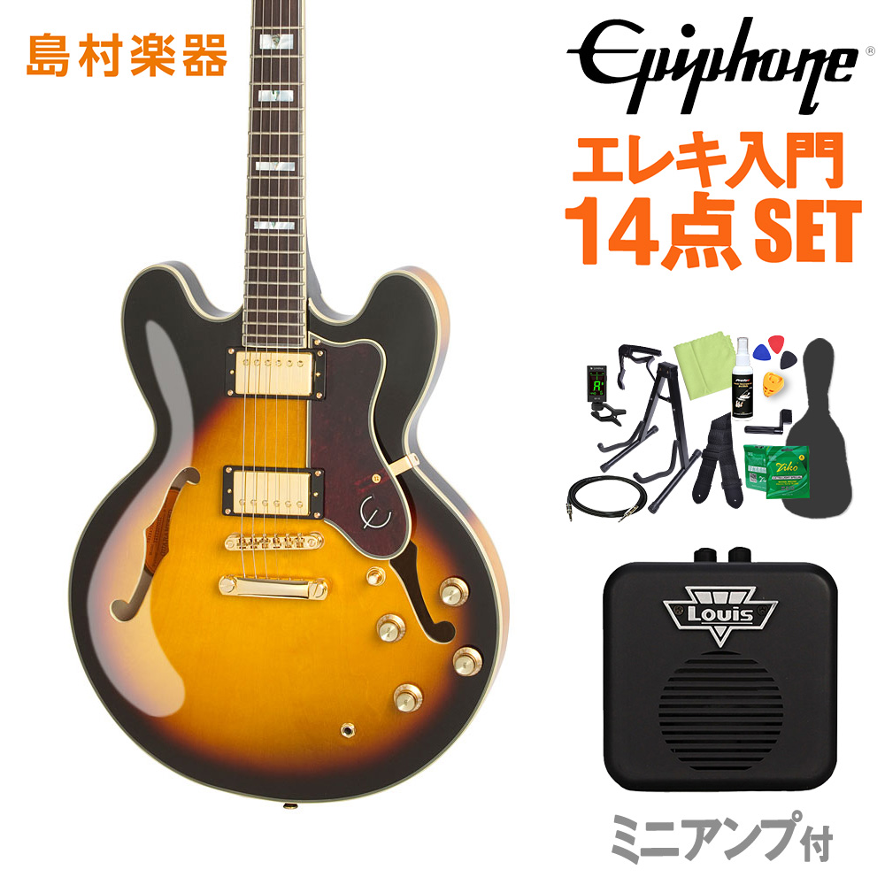Epiphone SHERATON II PRO VS エレキギター 初心者14点セット ミニアンプ付き 【エピフォン】【オンラインストア限定】