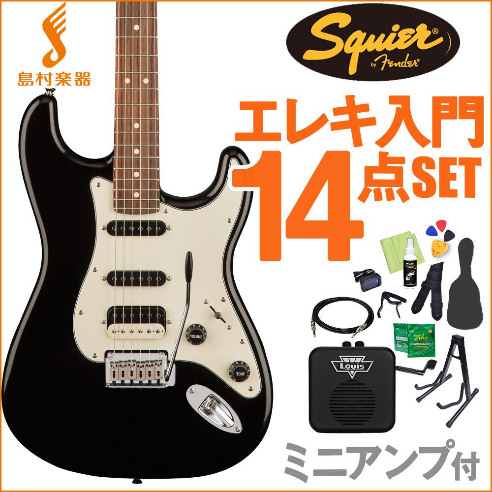Squier by Fender Contemporary Stratocaster HSS Black Metallic エレキギター 初心者14点セット 【ミニアンプ付き】 ストラトキャスター 【スクワイヤー / スクワイア】【オンラインストア限定】