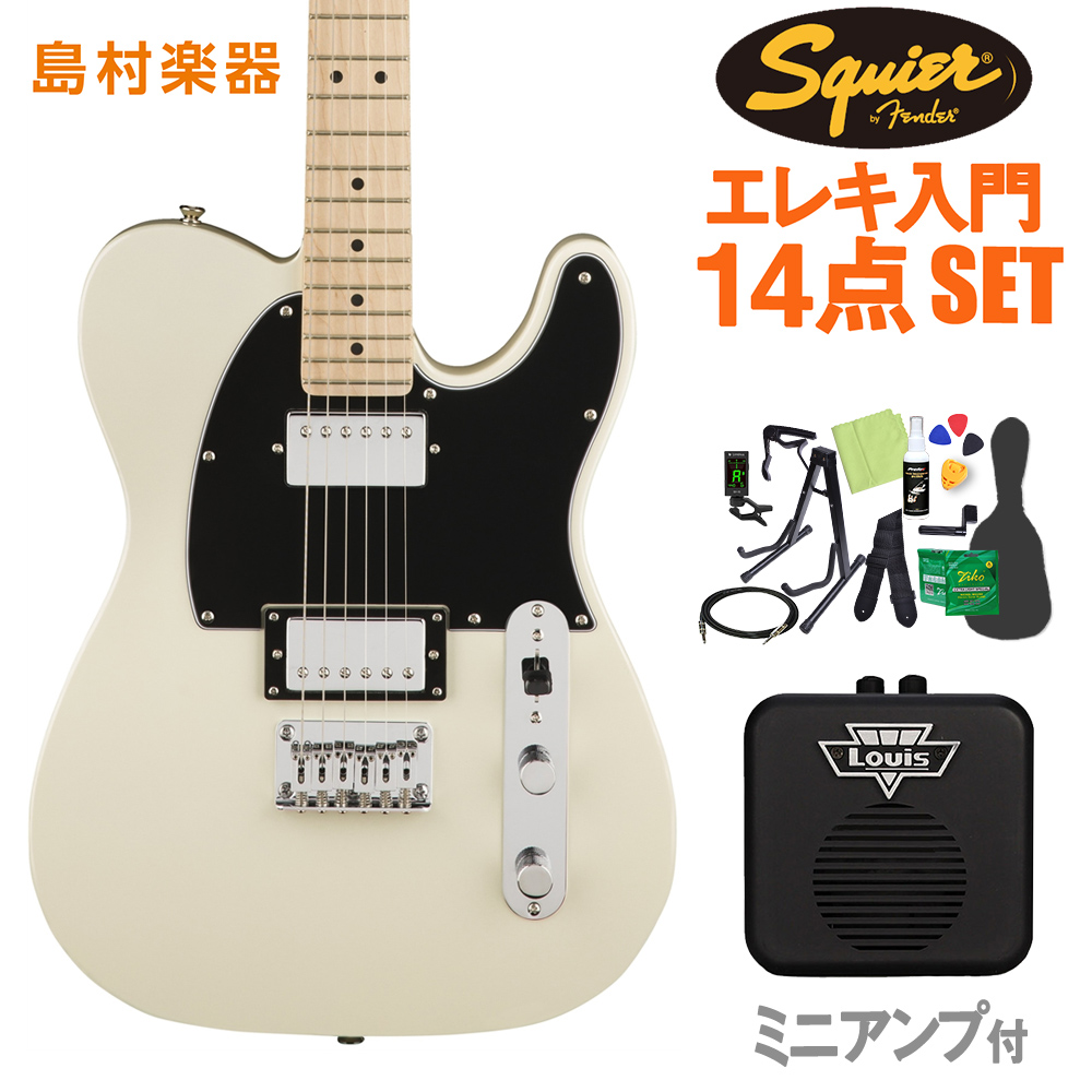 Squier by Fender Contemporary Telecaster HH Pearl White エレキギター 初心者14点セット 【ミニアンプ付き】 テレキャスター 【スクワイヤー / スクワイア】【オンラインストア限定】