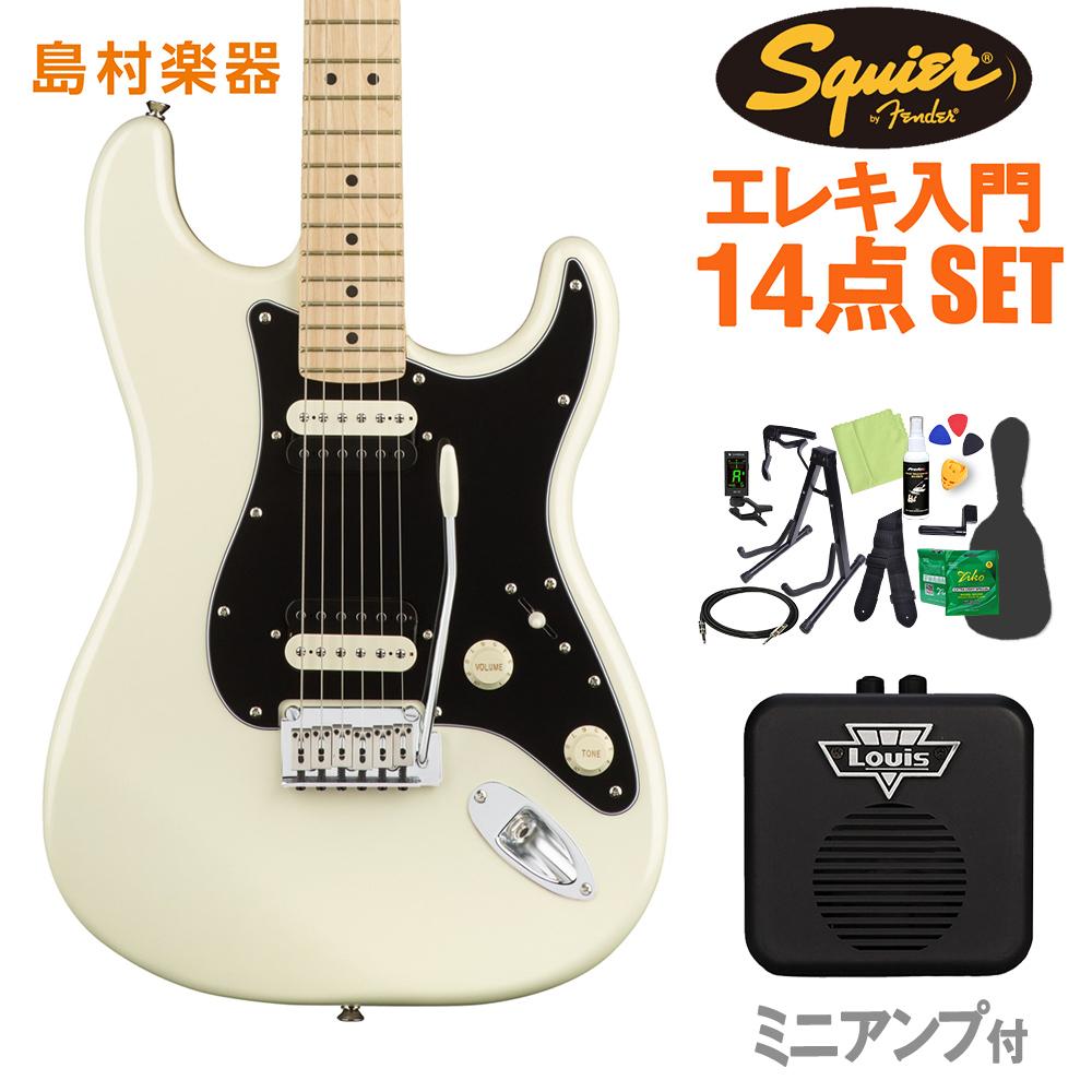 Squier by Fender Contemporary エレキギター Stratocaster HH Pearl White Contemporary/ エレキギター 初心者14点セット【ミニアンプ付き】 ストラトキャスター【スクワイヤー/ スクワイア】【オンラインストア限定】, sputnik jewelry:cfeba5a5 --- sunward.msk.ru