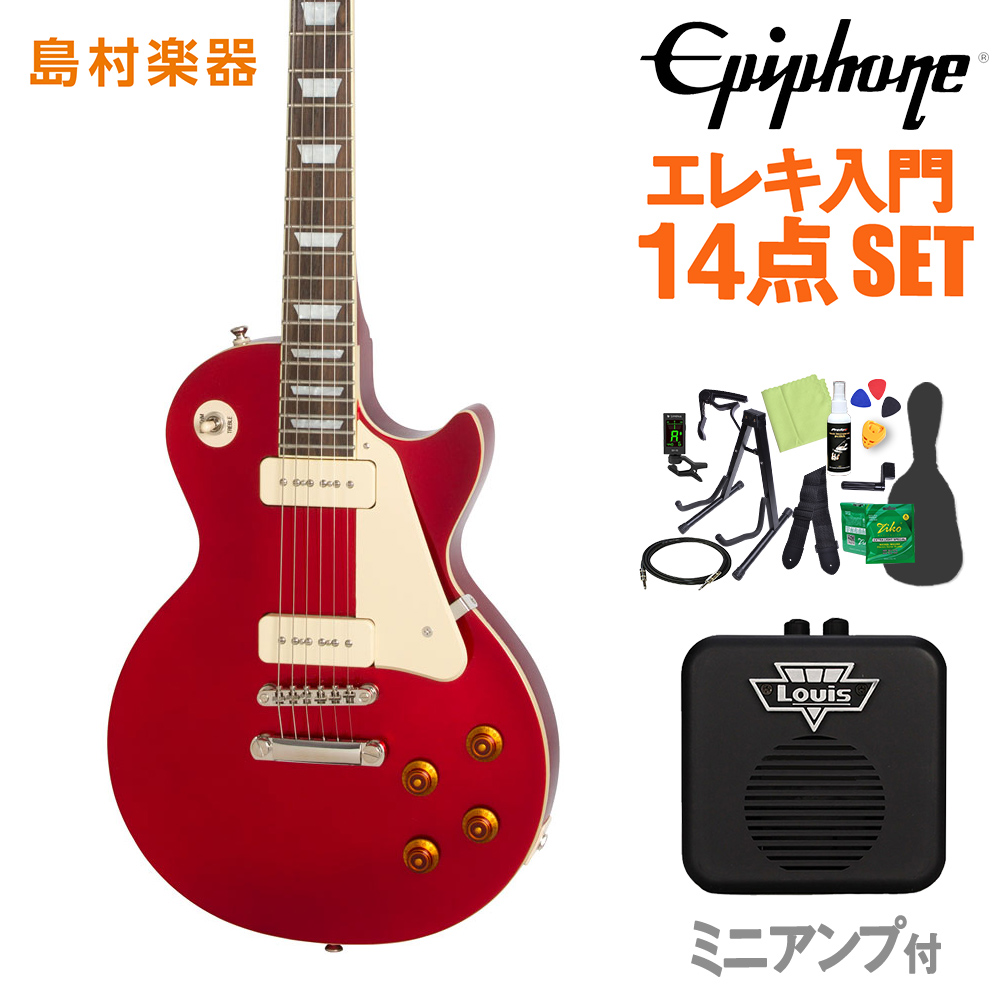 Epiphone Limited Edition 1956 Les Paul Standard Cardinal Red エレキギター 初心者14点セット 【ミニアンプ付き】 【エピフォン】【オンラインストア限定】