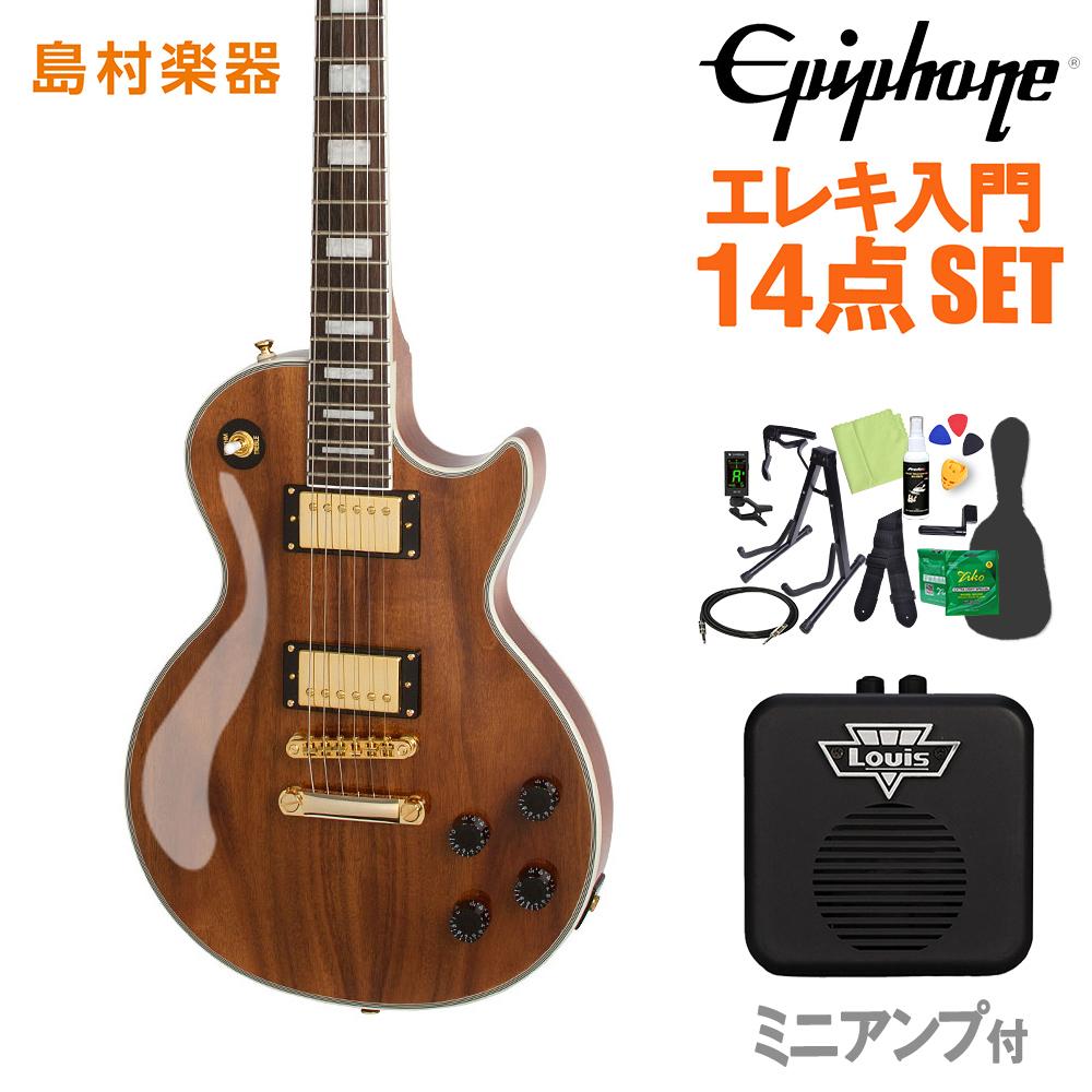 Epiphone Limited Edition Les Paul Custom PRO KOA Natural エレキギター 初心者14点セット 【ミニアンプ付き】 【エピフォン】【オンラインストア限定】