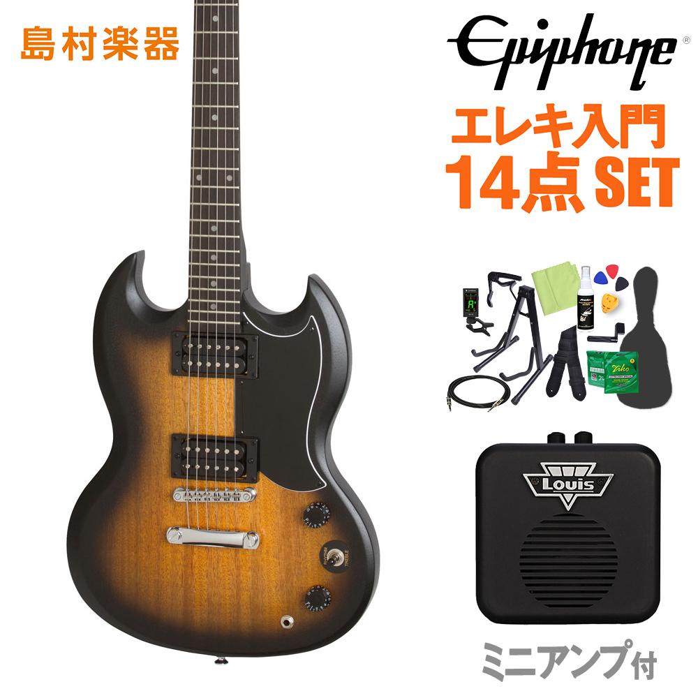 Epiphone SG Special Vintage Edition Vintage Worn Vintage Sunburst エレキギター 初心者14点セット 【ミニアンプ付き】 【エピフォン】【オンラインストア限定】