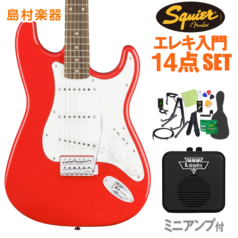 Squier by Fender Affinity Series Stratocaster Race Red エレキギター 初心者14点セット 【ミニアンプ付き】 ストラトキャスター 【スクワイヤー / スクワイア】【オンラインストア限定】