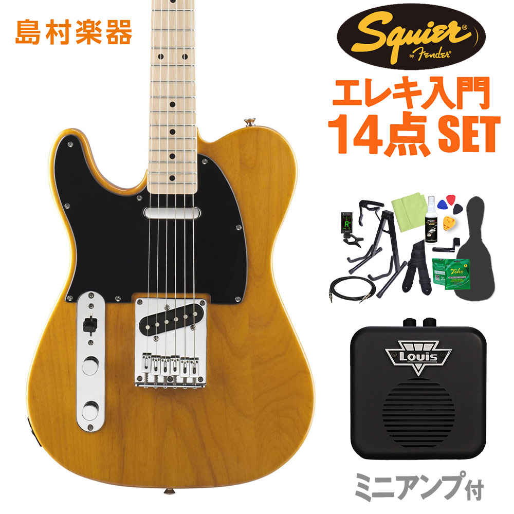 Squier by Fender Affinity Series Telecaster Left-Handed Maple Fingerboard エレキギター 初心者14点セット 【ミニアンプ付き】 左利き レフトハンド 【スクワイヤー / スクワイア】【オンラインストア限定】
