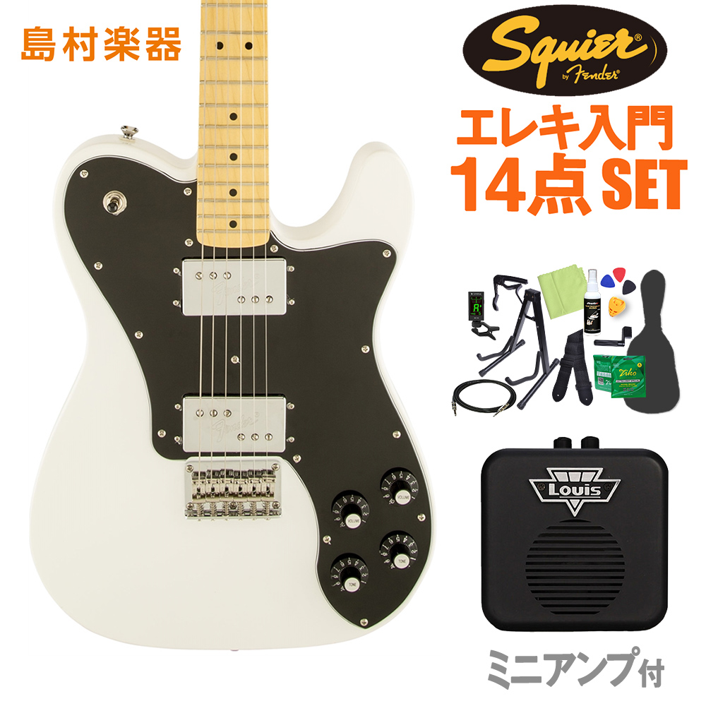 Squier by Fender Vintage Modified Telecaster Deluxe OWT エレキギター 初心者14点セット 【ミニアンプ付き】 【スクワイヤー / スクワイア】【オンラインストア限定】