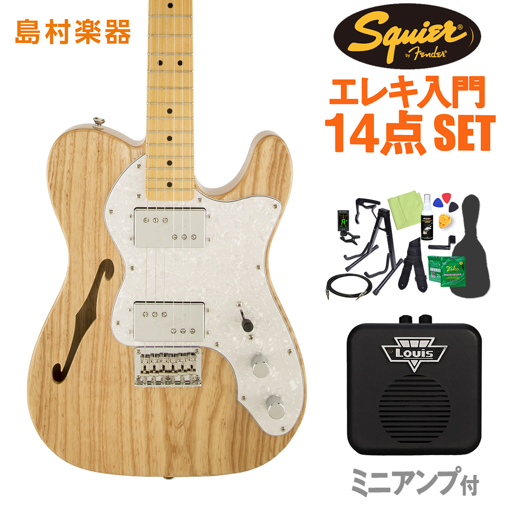 Squier by Fender Vintage Modified 72 Telecaster Thinline NAT エレキギター 初心者14点セット 【ミニアンプ付き】 【スクワイヤー / スクワイア】【オンラインストア限定】