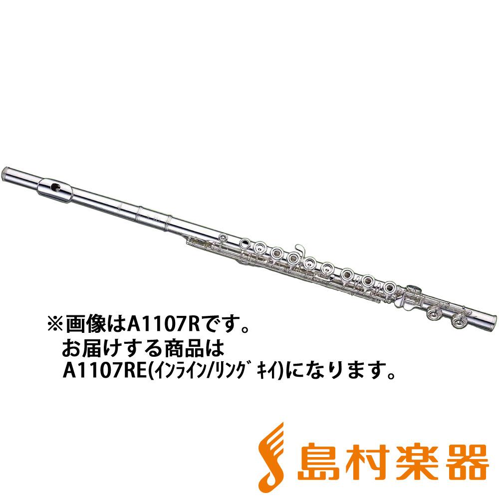 Altus A1107RE/INLINE フルート C足部管 インライン リングキイ Eメカ付 【アルタス】