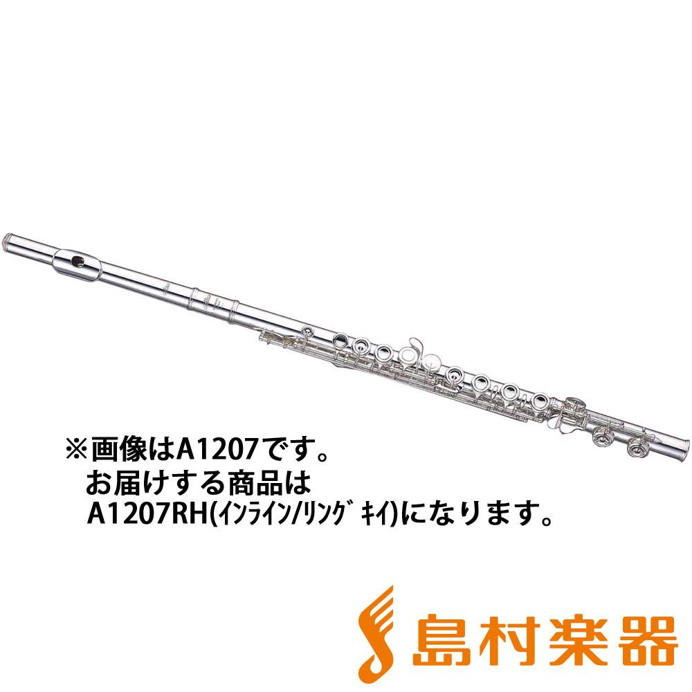 Altus A1207RH/INLINE フルート H足部管 インライン リングキイ 【アルタス】