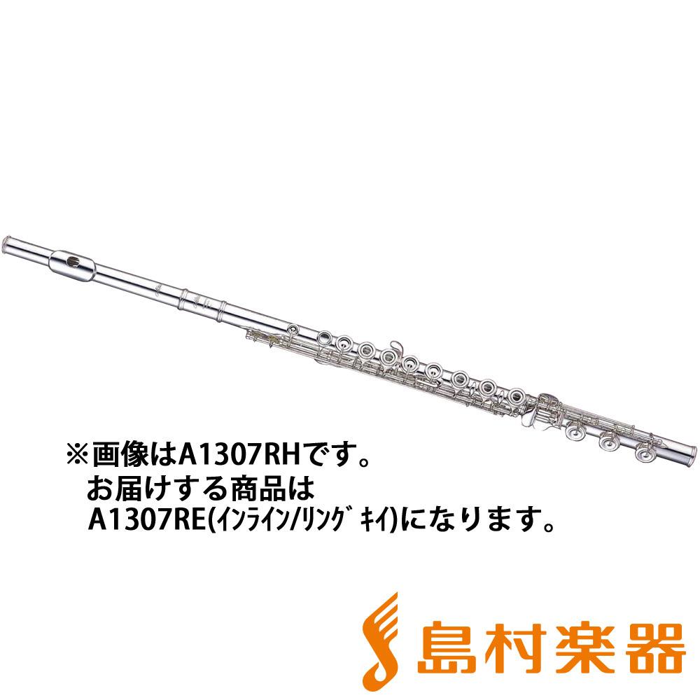 Altus A1307RE/INLINE フルート C足部管 インライン リングキイ Eメカ付 【アルタス】