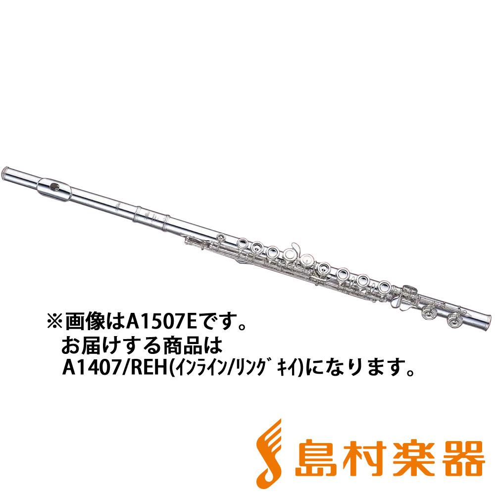 Altus A1407/REH フルート H足部管 インライン リングキイ Eメカ付 【アルタス】