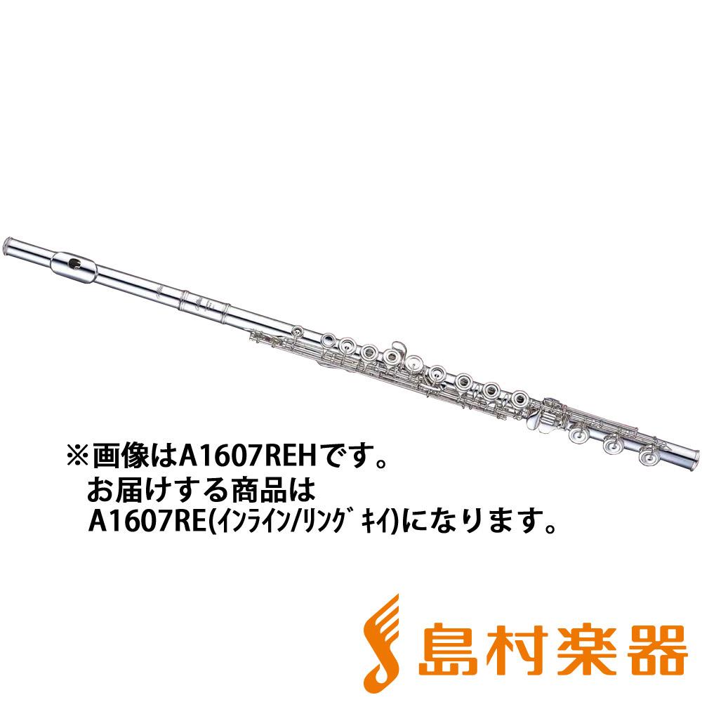 Altus A1607RE フルート C足部管 インライン リングキイ Eメカ付 【アルタス】