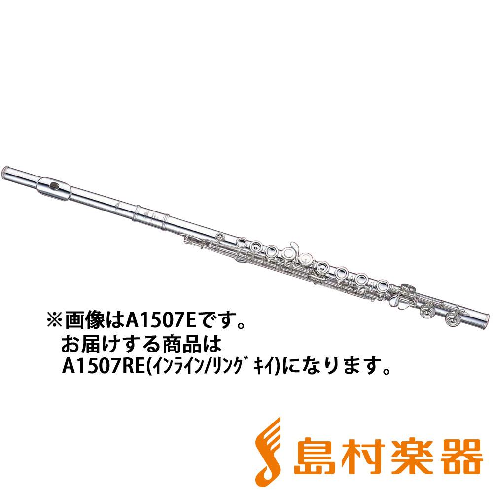 Altus A1507RE/INLINE フルート C足部管 インライン リングキイ Eメカ付 【アルタス】