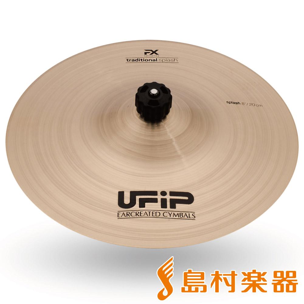 UFiP FX-08TSM Traditional Traditional Splash Medium Medium FX-08TSM スプラッシュシンバル, ウィッグ専門店アイアイショップ:a4e86e86 --- rakuten-apps.jp