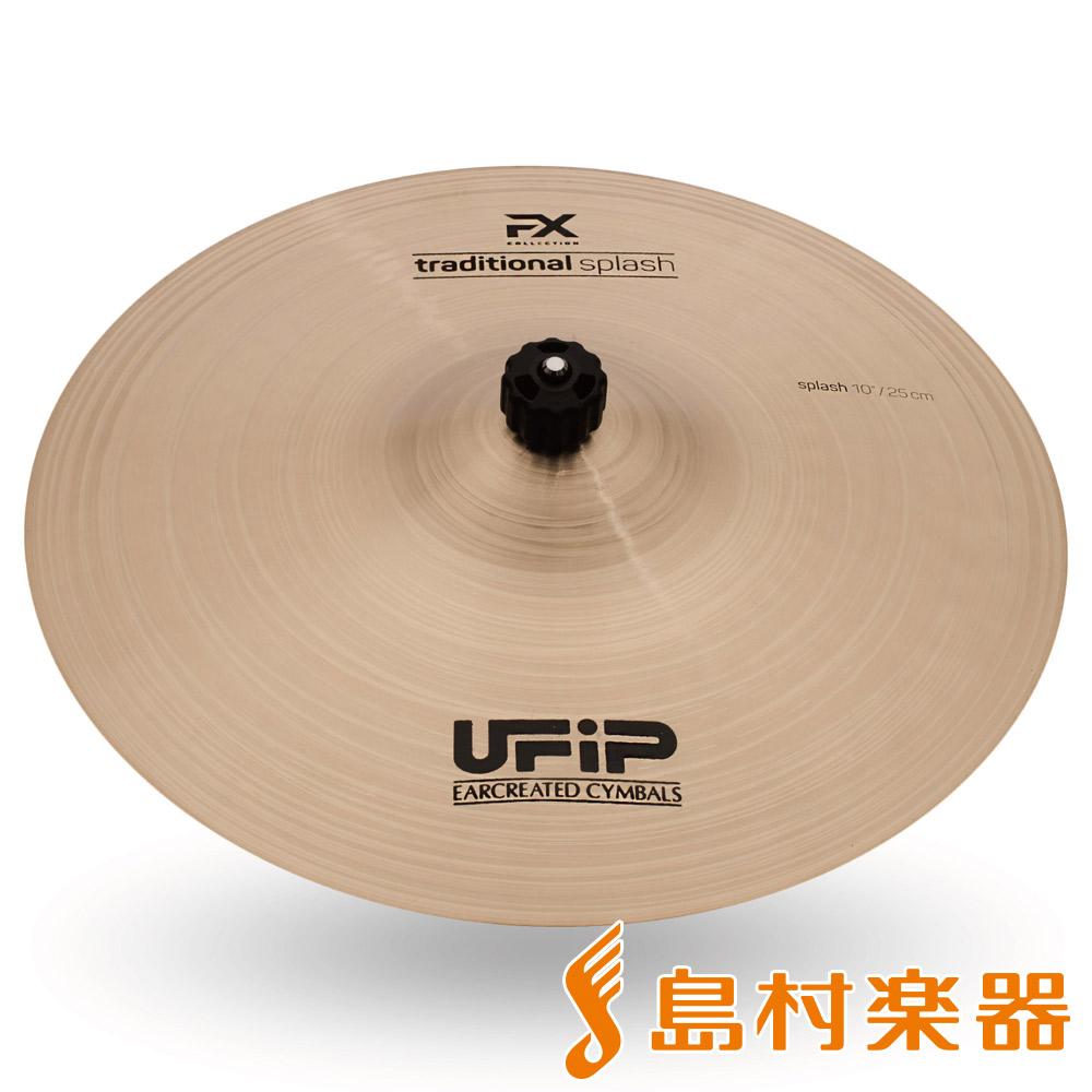 UFiP FX-10TSM Traditional Splash Medium スプラッシュシンバル
