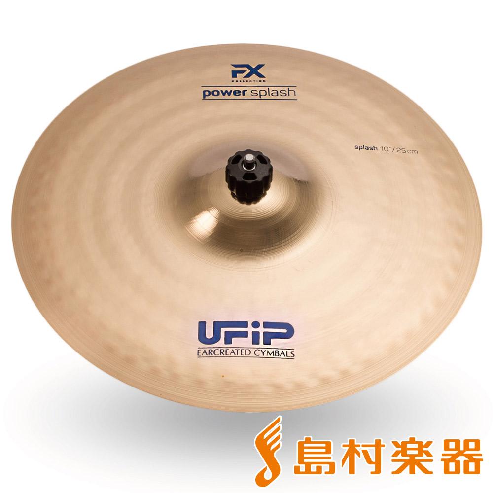 UFiP FX-10PS Power Splash スプラッシュシンバル 10インチ