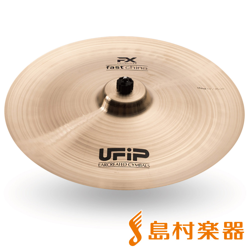 UFiP FX-14FCH Fast China チャイナシンバル 14インチ
