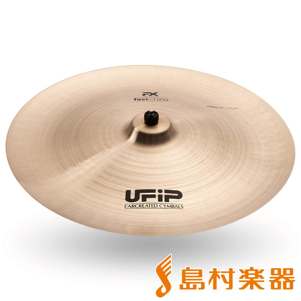 UFiP FX-20FCH Fast China チャイナシンバル 20インチ