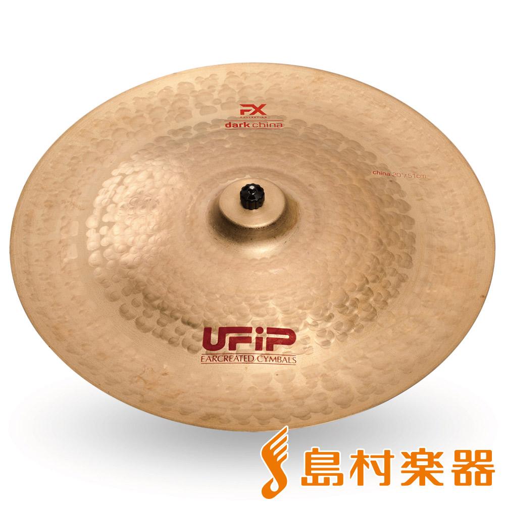 UFiP FX-20DCH Dark China チャイナシンバル 20インチ
