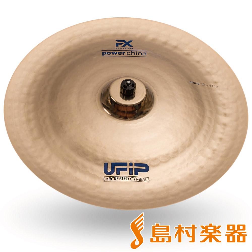 UFiP FX-16PCH Power China チャイナシンバル 16インチ